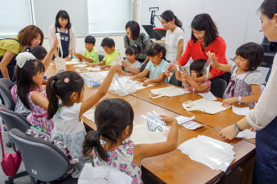 経済産業省「子どもデー17」に出展します。