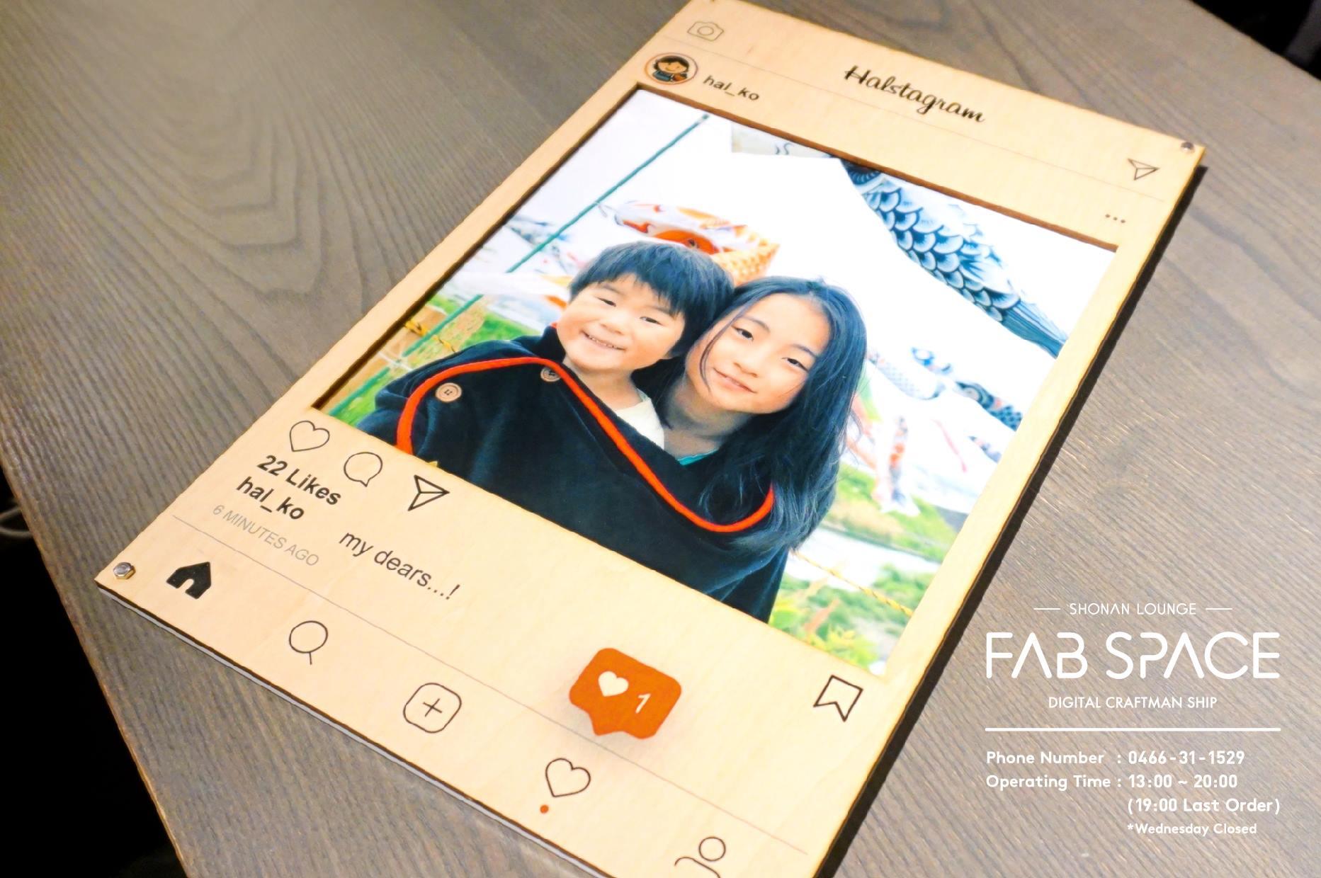 《毎週水曜日》Today's FabLab Fujisawa – 11月号 –