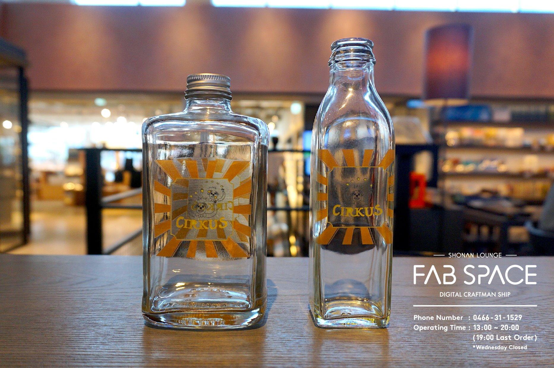 Today's FabLab Fujisawa – 9月号 –