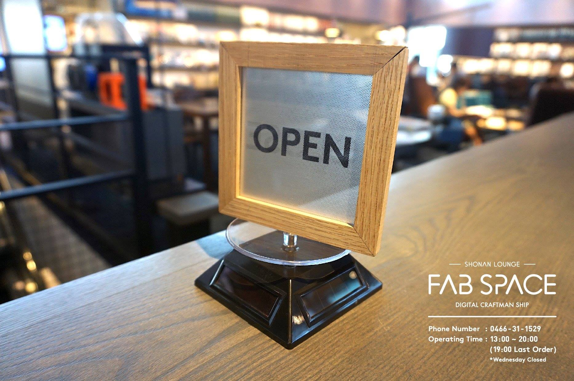 Today's FabLab Fujisawa – 10月号 –