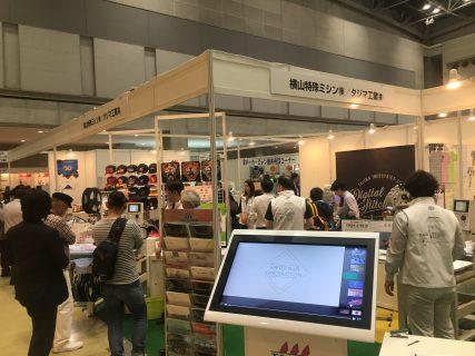 訪問記|東京ファッション産業機器展