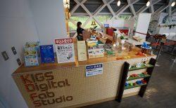 訪問記 KIGS(福岡県北九州市)